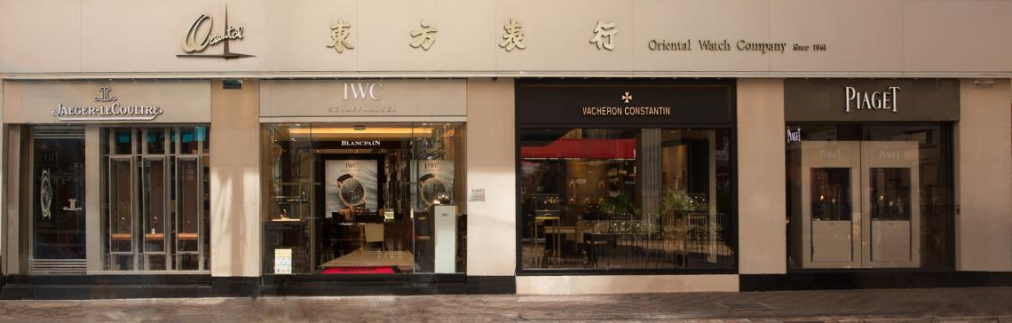 488 Hennessy Road, Causeway Bay
